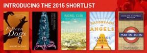 Giller 2015 short list