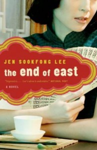 End of East cover