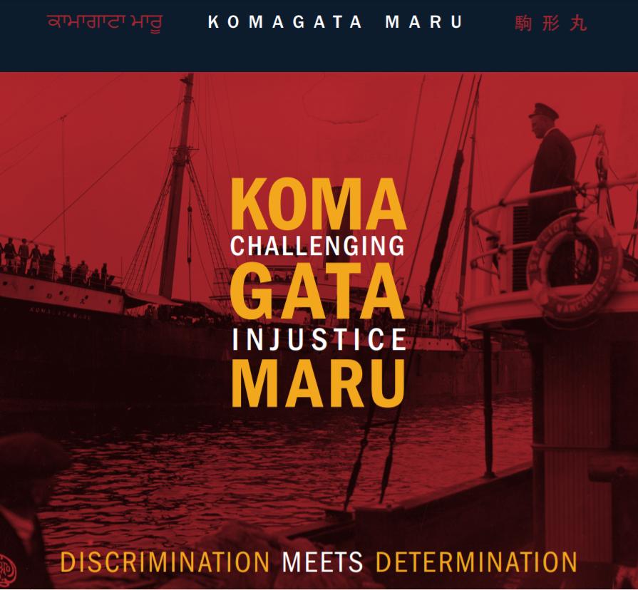 SASI Brings Permanent Installation of Komagata Maru Exhibit to the Sikh Heritage Museum