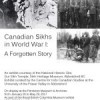 Sikh Heritage Museum Exhibit Travels to the Penticton Museum and Archives