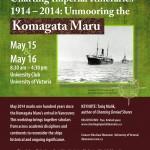 KOMAGATA-MARU-Poster_Workshop