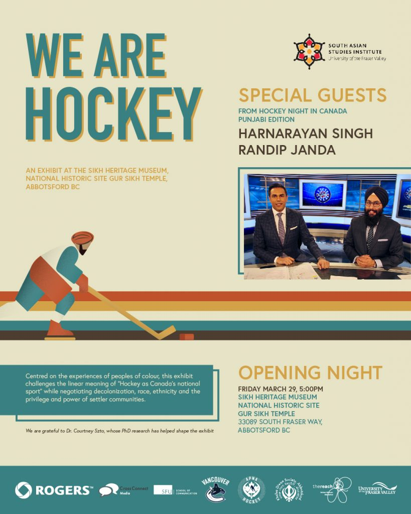 Save the Date l 'We Are Hockey' Exhibit at the Sikh Heritage Museum