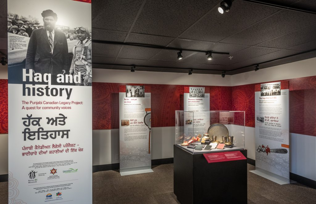 HAQ & History l SASI in Partnership with Royal BC Museum Unveils New Pocket Gallery Exhibit