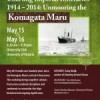 CICS co-hosts 'Charting Imperial Itineraries Conference' 2014
