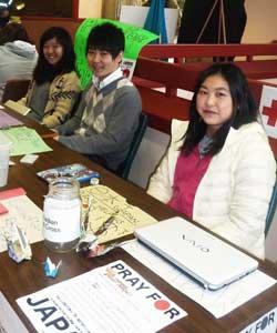 Japan fundraising